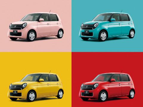 車のカラーでそいつの人柄が判明してしまうことが判明