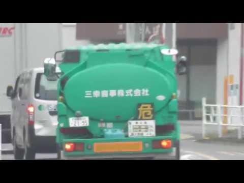 【悲報】神奈川のゴミ収集車のDQNがゴミを捨てる動画が話題に