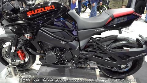 スズキ新型カタナの日本発売は2019年夏頃、燃料タンク僅か12L