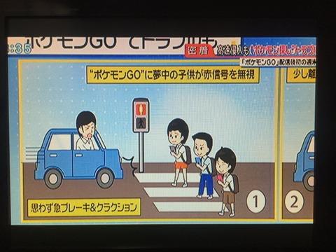 【画像あり】車の運転者さん、子供をひき殺そうとして難癖付けるも子供の親に論破される