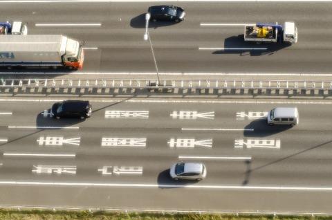 高速道路で走行車線を80kmでゆっくり走るの好きなんだがわかる人いる?