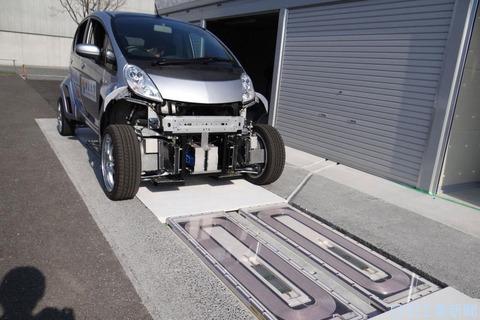 【技術】電気自動車、走りながら充電 東大など実験