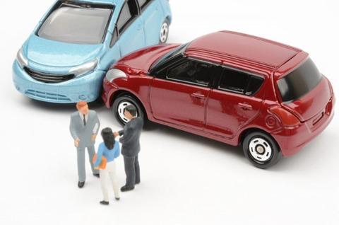【悲報】車両保険未加入ワイ、事故を起こしてしまう