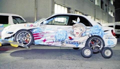 23歳会社員ラブライバーさんが痛車でひき逃げして速攻逮捕されるwwwwwwwwww