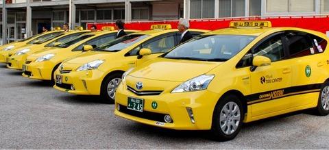 タクシーて何で無駄に高い車使ってるの?