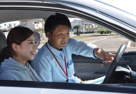 今思えば自動車学校の教官ってクソムカつくよなwwwwwwwwww