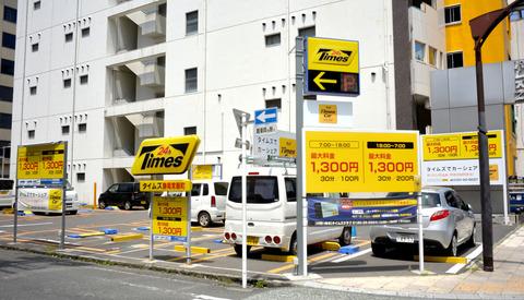 コインパーキングの料金の問題が深刻化 一週間駐車しただけで15万円取られた例も