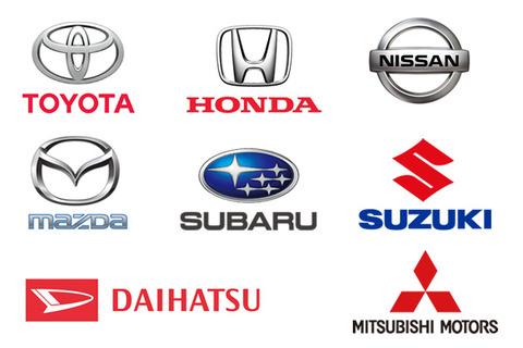 【悲報】ワイジ、車メーカーに内定するも他社製の車を買い心配されるwwwwwwwwwww