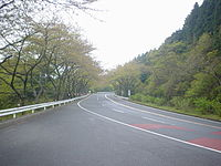 200px-Hakone_turn_pike