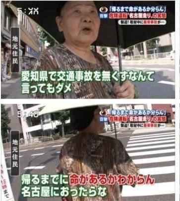 名古屋の運転が一番荒いみたいな風潮だけどwwwwwwwwwww