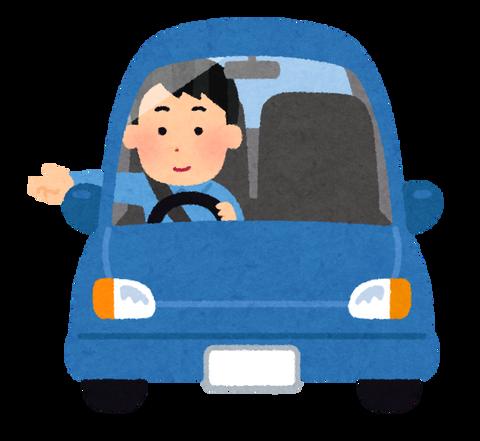 drive_window_hand