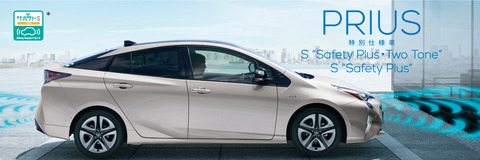 carlineup_prius_top_dh2_pc