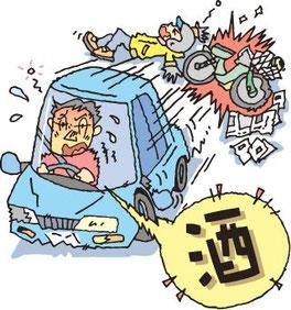 【悲報】飲酒運転で130キロ出し4人を死なせた男「酒を飲んだけど正常に運転できた」と危険運転の容疑を否認wwwwwwwww
