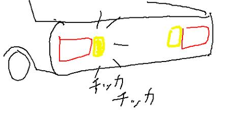 13u31