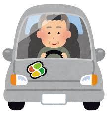 後期高齢者はMT車しか運転出来んようにしたらええんや