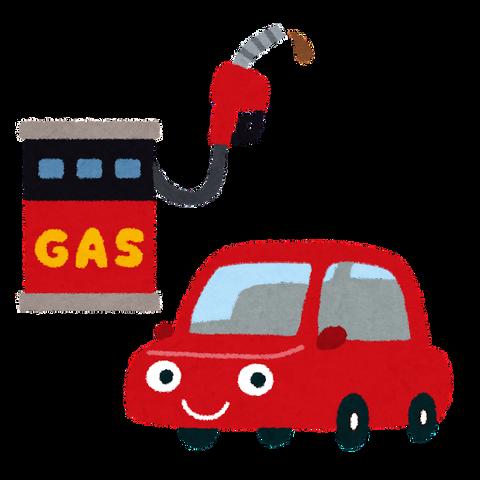 car_gasoline