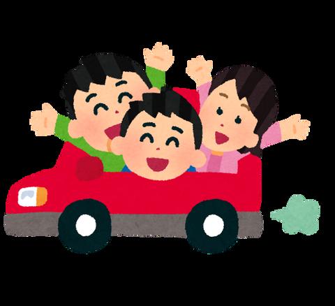 【悲報】ワイちゃん、ドライブで高速乗るのに軽自動車レンタルしてしまうwwwwwwwwwwww