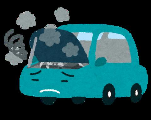 【悲報】ぼく、車のバッテリーが上がってしまうwwwwwwwww