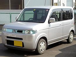 260px-Honda_That's_2002