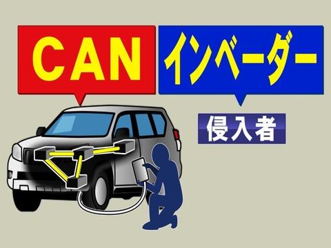 20210909-00010000-tokai-000-1-view-1