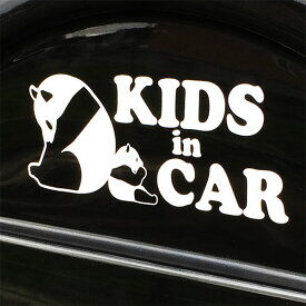 前の車「KIDS IN CAR!CHILD IN CAR!」←これ