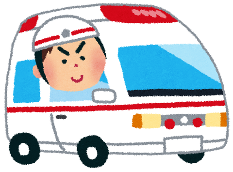 【悲報】Twitter民、救急車に対しとんでもない発言→フルボッコにされてしまうwwwwww