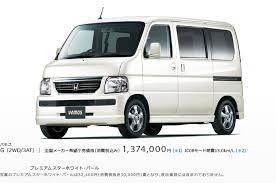 本田のバモスって車wwwwwwwwwwwwwwwwwwwwww