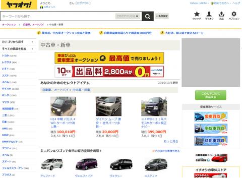 car001-2-800x592