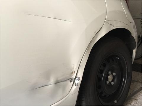 car_scar01