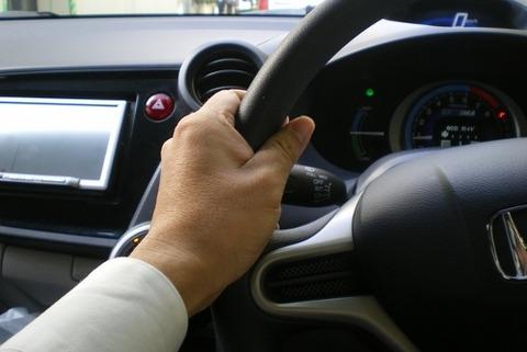 driver-coverage1