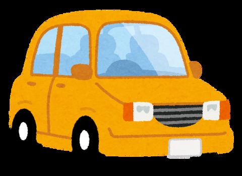 car2_yellow