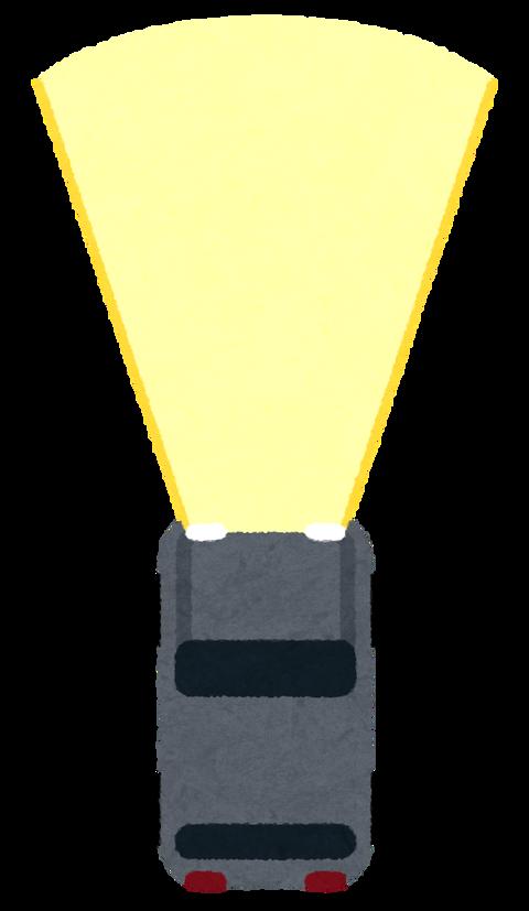 car_light_top_highbeam