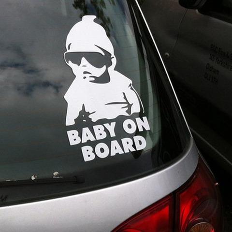 車「赤ちゃんが乗っています?」←これ