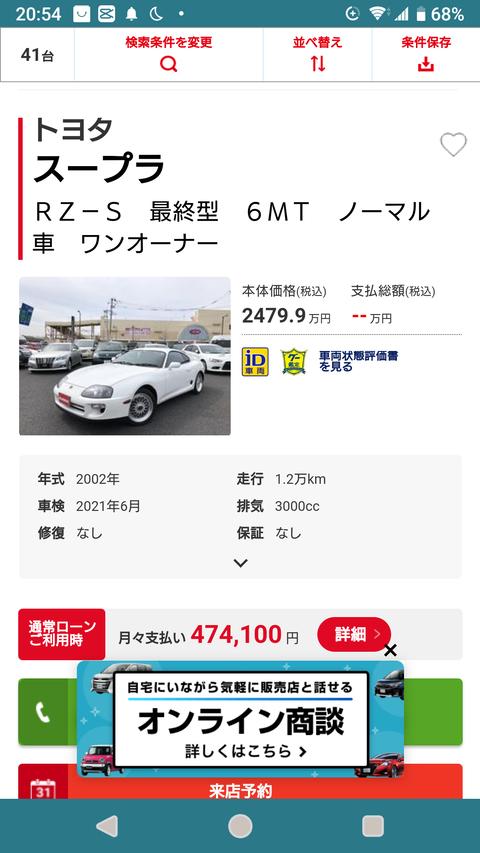 【悲報】車オタクさん、こんなダサい車を褒め称えてしまうwwwwwww