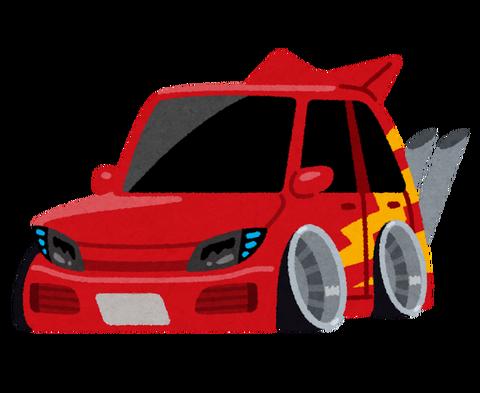 car_kaizousya (1)