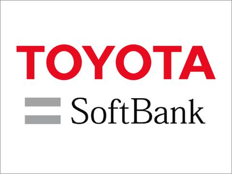 ソフトバンクとトヨタの合弁「モネ」 ホンダ、日野自動車が出資へ!