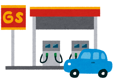 通勤の交通費って、ガソリン代だけなのイミフだよなあ、車検代や車体代も←これ