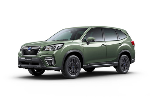 subaru_forester_2019-year-model_front_side