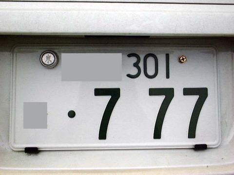 777no