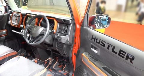 hustler-door-1024x547
