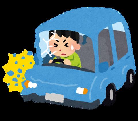 アクセルとブレーキの踏み間違え、勝手に車が急発進、なぁこれってドラレコを足元にも装着義務化すべきじゃね?