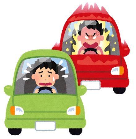 """【速報】また""""あおり運転"""" 高速で停車させドアミラー折るwwwwwwwww"""