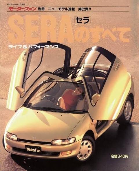 本当に楽しい車って90年代までなんだよねwwwwwwwwwww