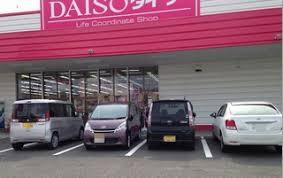 バックの駐車を一発で決められる奴ってすごくね?ペーパードライバーの俺にコツを教えてくれ