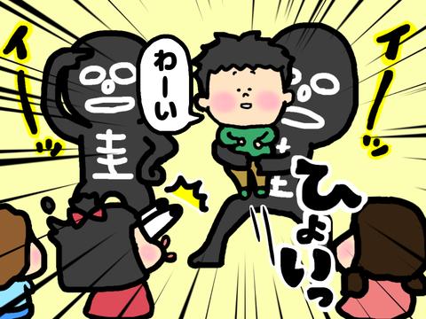 """""""ヒーローショー""""で""""ショッカー""""に捕まえられる"""