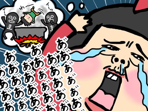 """""""ヒーローショー""""の""""ショッカー""""が怖くて泣く"""