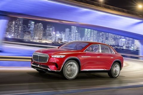 vision-mercedes-maybach-ultimate-luxury-40