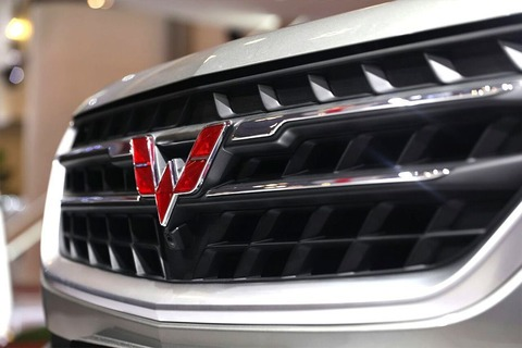 wuling-suv-grille-view-187892