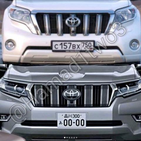 2018-Toyota-Land-Cruiser-Prado-facelift-front-fascia-leaked