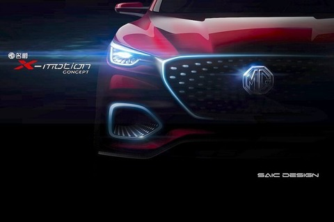 MG-X-Motion-Concept-teaser